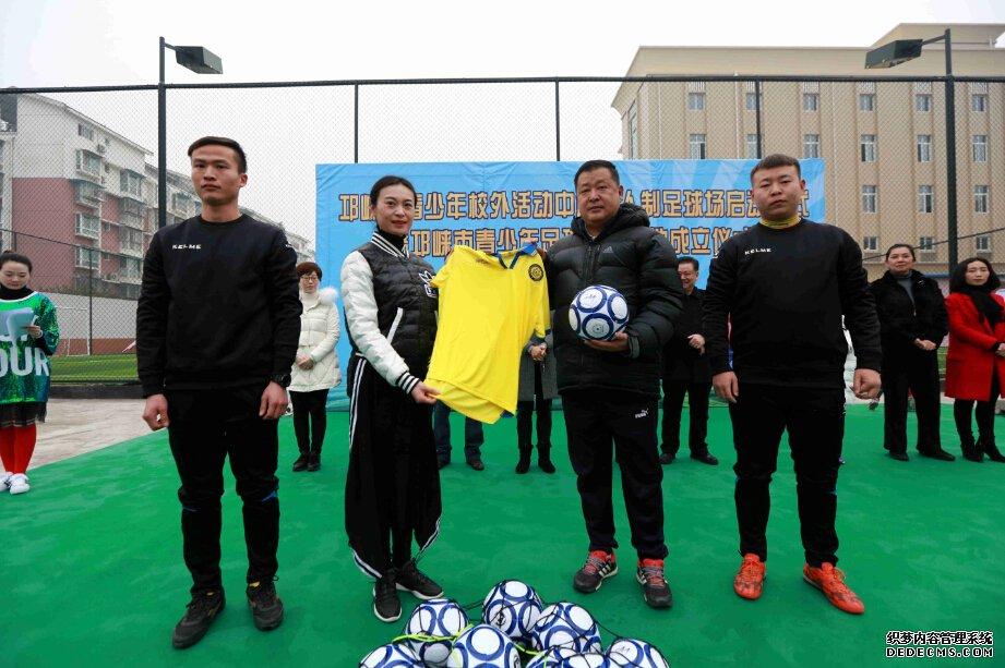 圆我足球梦·实现中国梦